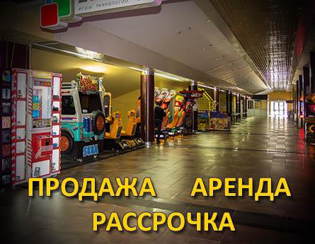 Отракционы игровые аппараты развлекательные вулкан игровые автоматы золото партии